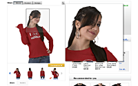 Zazzle Shirt Product Page